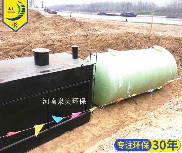 农村、乡镇污水处理设备