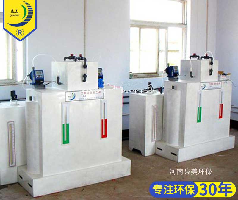 污水处理厂消毒设备