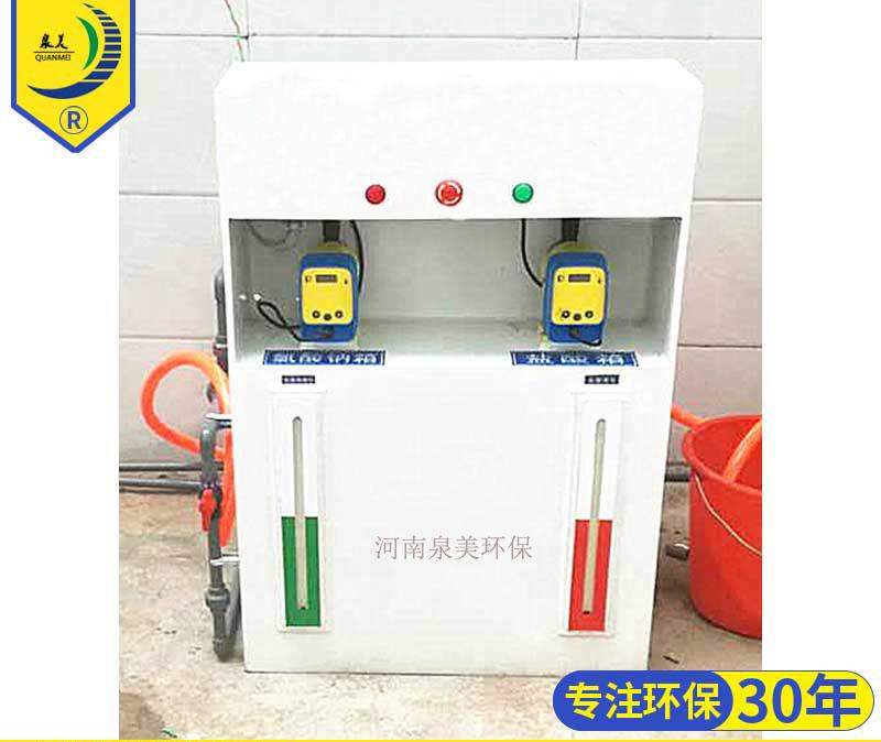 次氯酸钠投加器设备