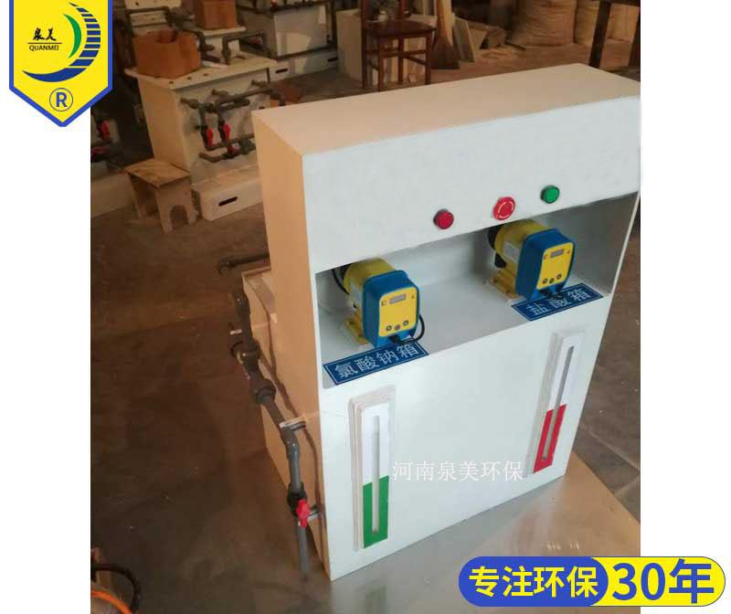 二氧化氯发生器设备