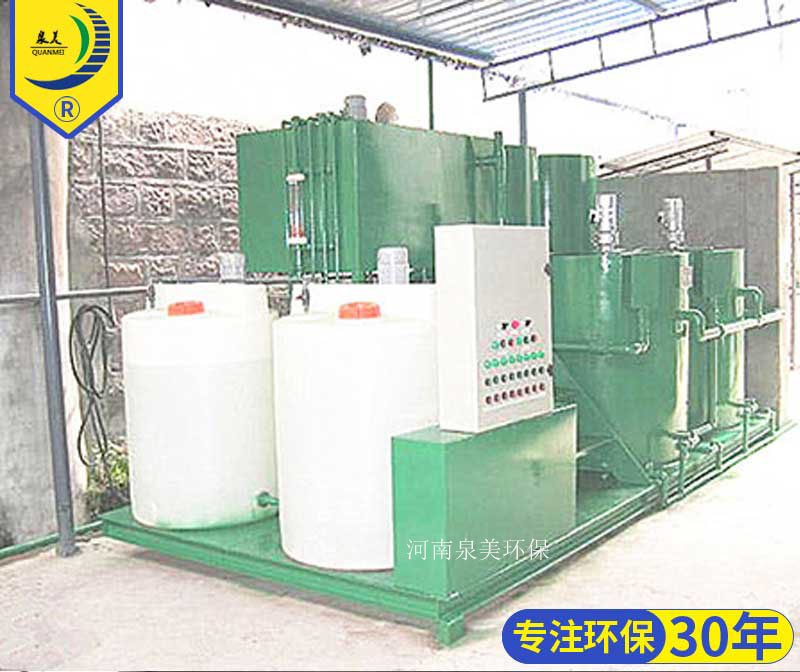 含油废水处理设备