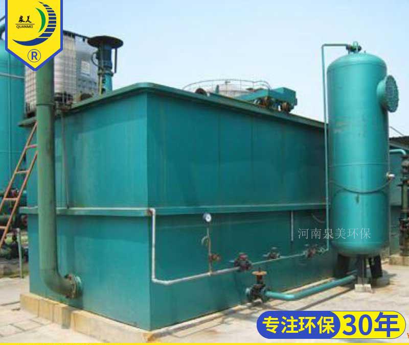 矿井废水处理设备