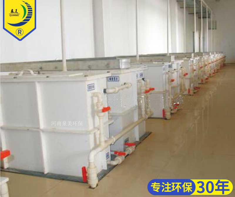 二氧化氯消毒设备(电解法)