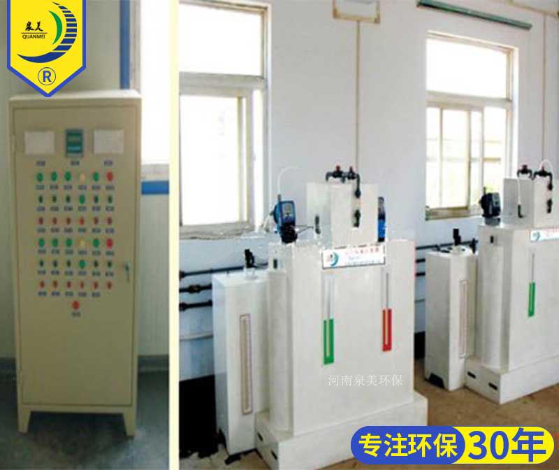 二氧化氯消毒设备(化学法)