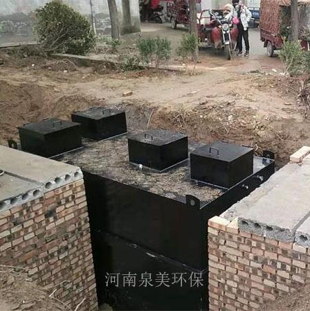 河南某乡镇卫生院医院污水处理设备应用案例