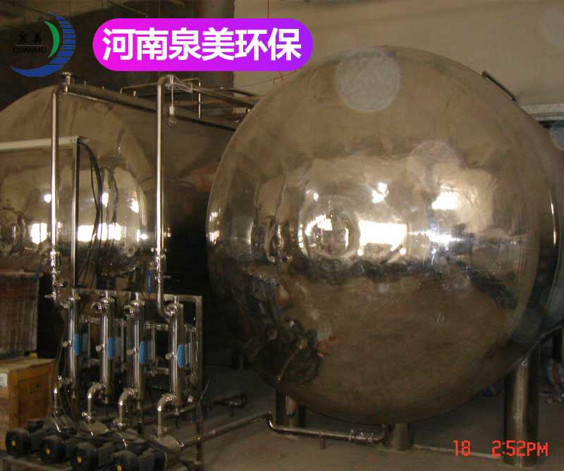 辅仁药业医疗废水处理设备工程应用案例