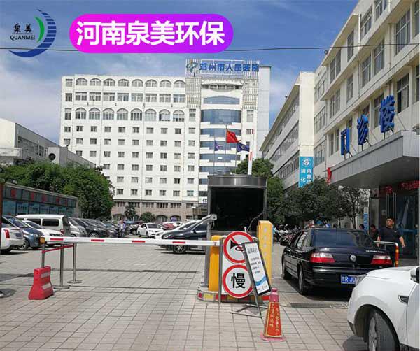 邓州市人民医院污水处理设备应用案例