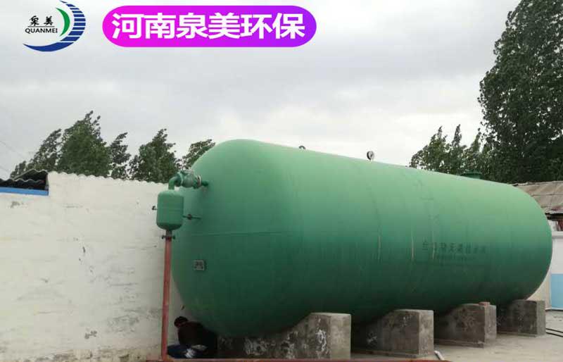 王庄村化学法二氧化氯发生器处理设备应用案例