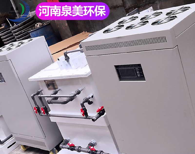 王庄煤矿二氧化氯污水处理设备应用案例