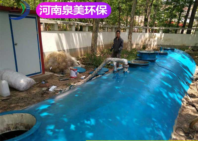 尉许高速服务区污水处理设备应用案例
