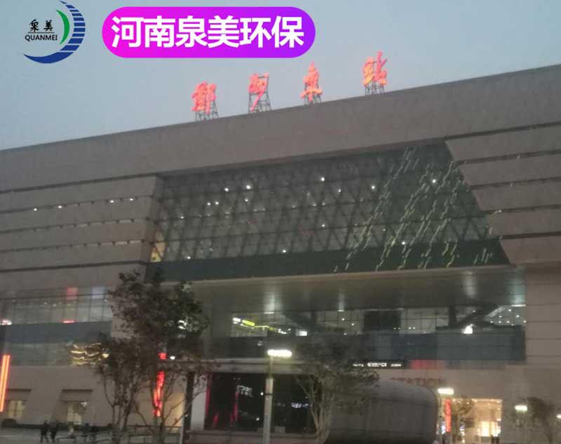 郑州高铁东站二氧化氯发生器设备应用案例