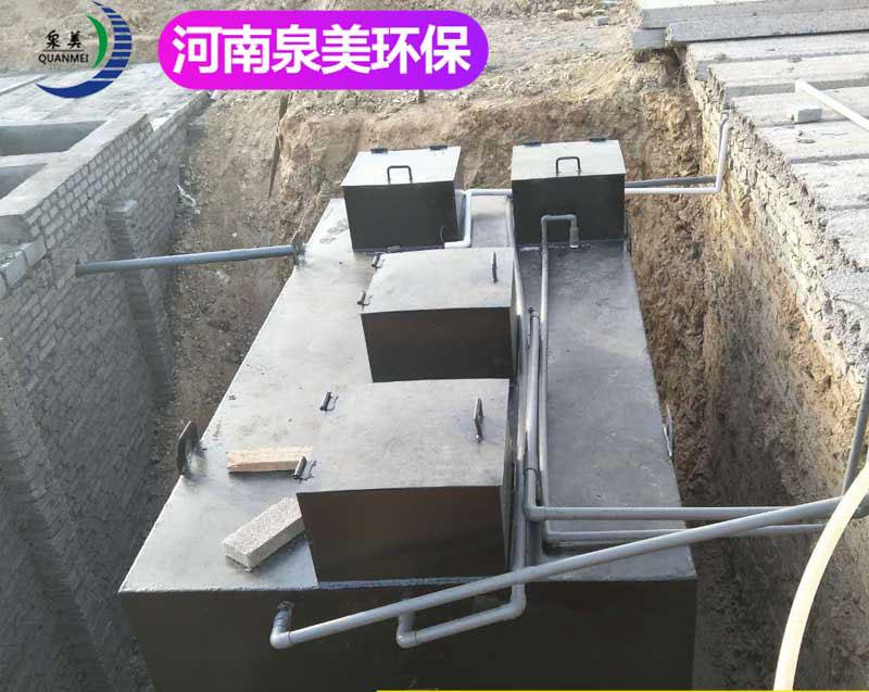 汝州卫洁一体化污水处理设备工程应用案例
