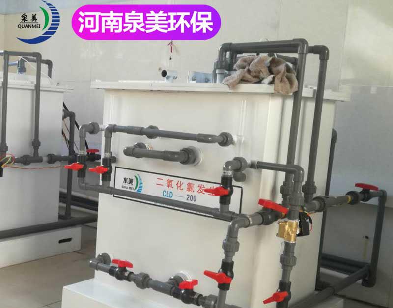 南阳火车站给水所生活污水处理设备应用案例