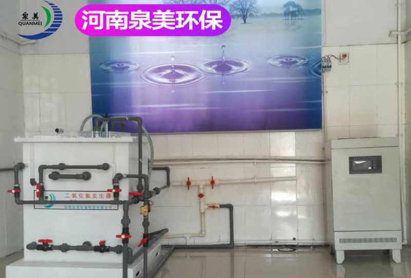 开封火车站给水所电解法二氧化氯发生器应用案
