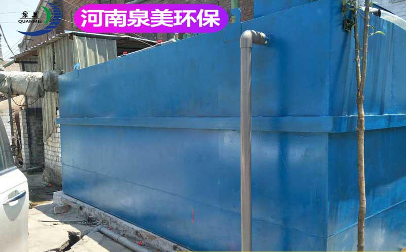 汝州市豆豆食品污水处理设备行业案例
