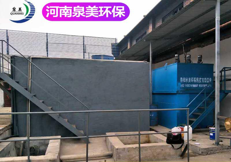 养殖厂污水处理设备应用案例