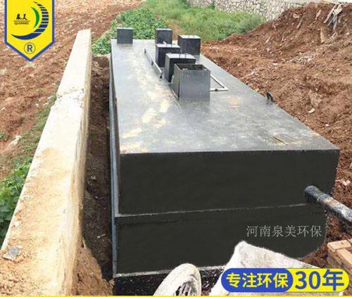 泉美环保一体化污水处理设备