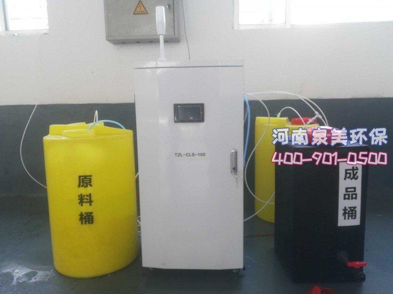 次氯酸钠发生器