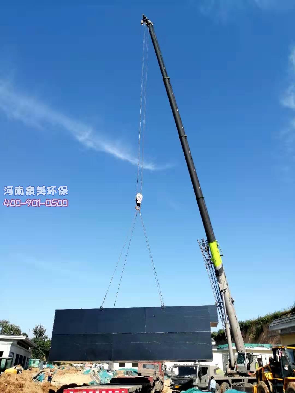 污水处理设备吊装图片