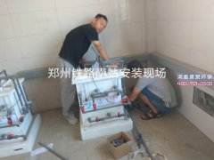 泉美环保郑州铁路南站污水处理设备项目案例