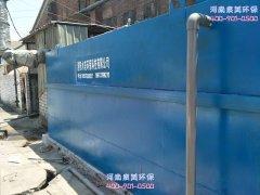生活污水处理设备安装前需要哪些工作?