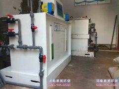 小型医院污水处理设备调试重点及注意问题