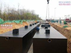 洛阳生活污水处理设备的主要优点