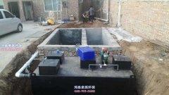 河南地埋式污水处理设备厂家推荐