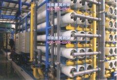 四种常见工业污水处理设备简单介绍