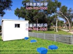 采用MBR工艺的生活污水处理设备有哪些优势