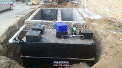 选择医院污水处理设备要注意哪些因素
