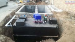 地埋式污水处理设备简单说明书
