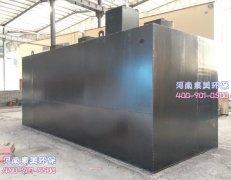 5吨生活污水处理设备简单介绍