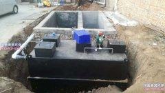 生活污水处理设备的管理维护制度