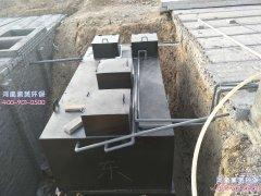 地埋式污水处理设备的技术分析
