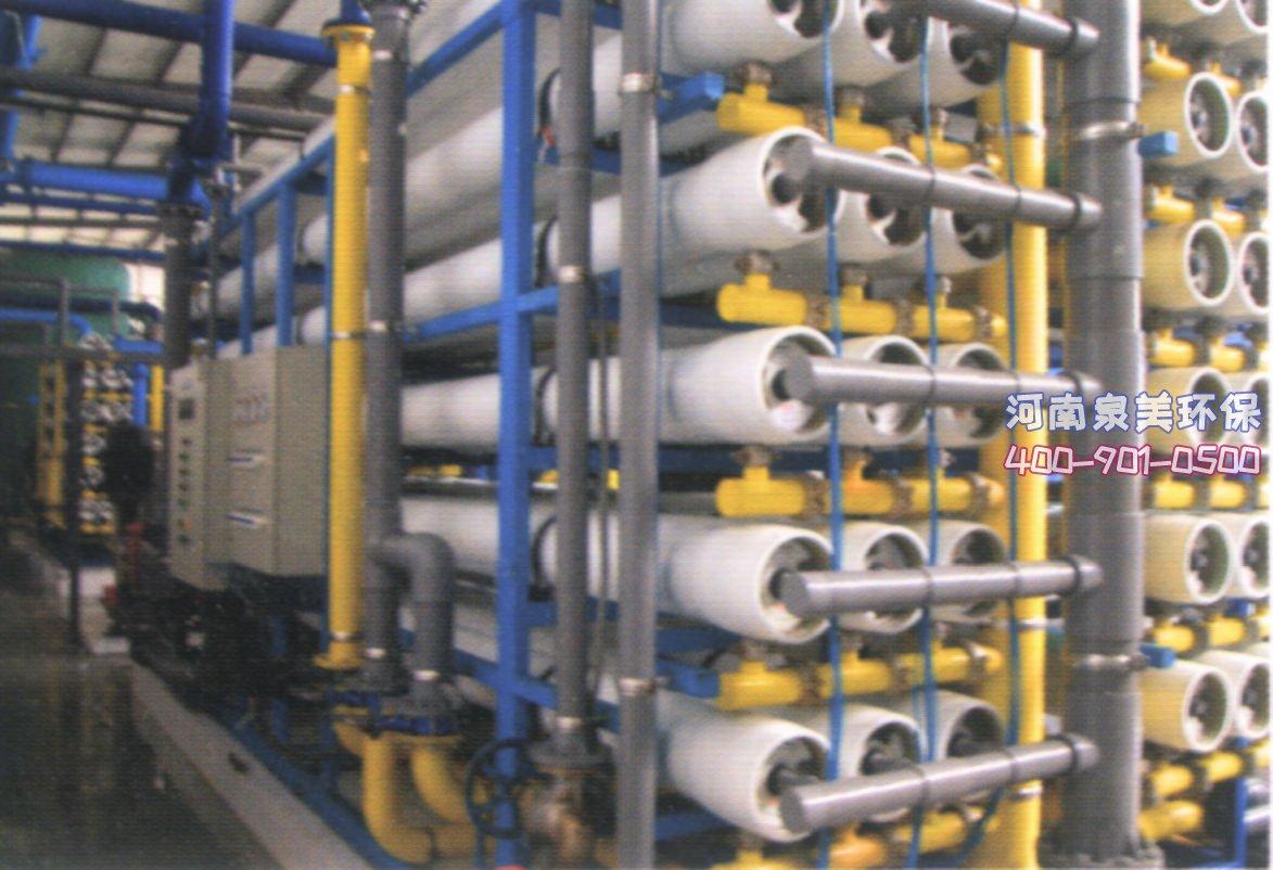 工业污水处理设备处理排放标准