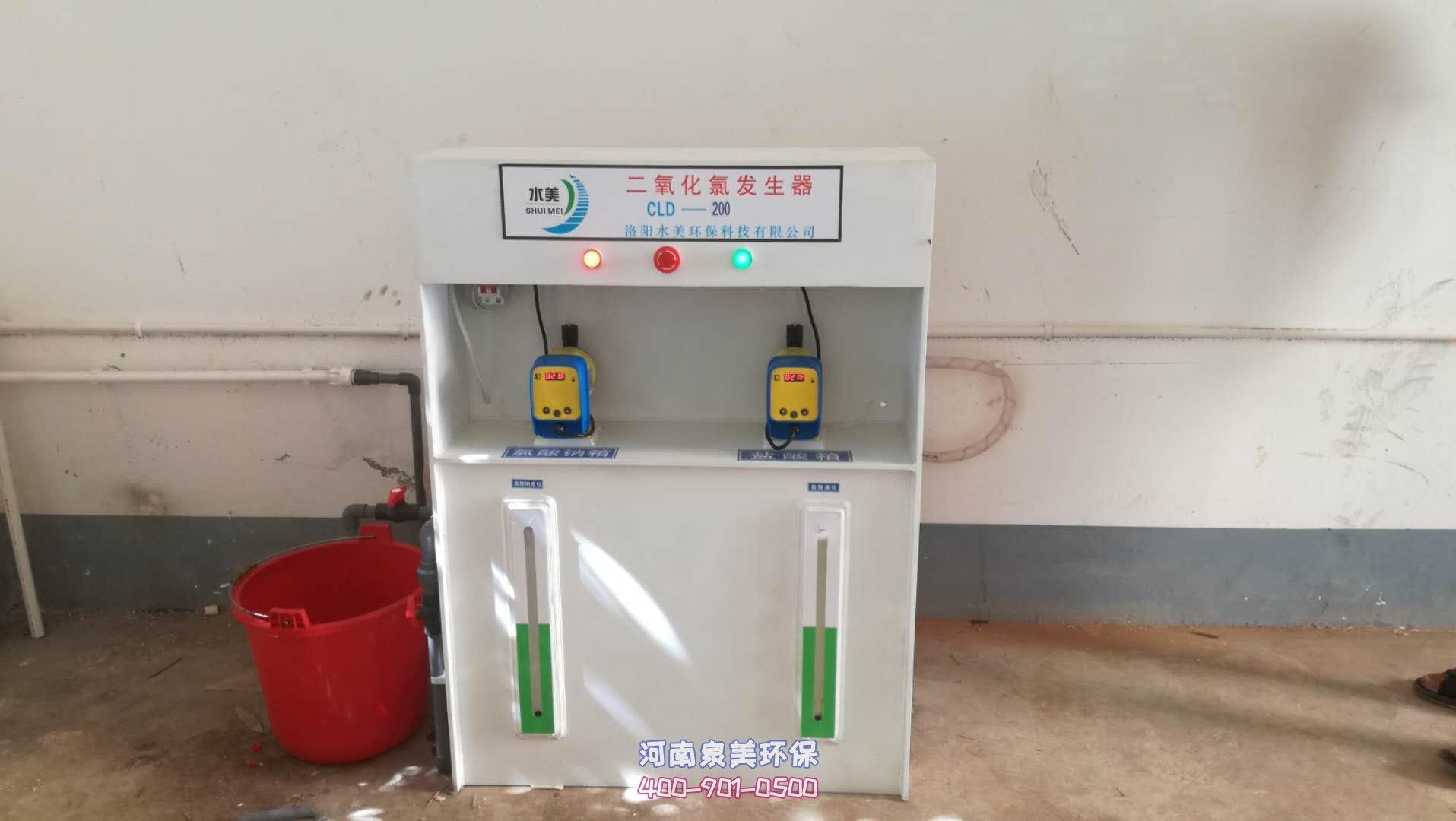 河南医院污水消毒设备