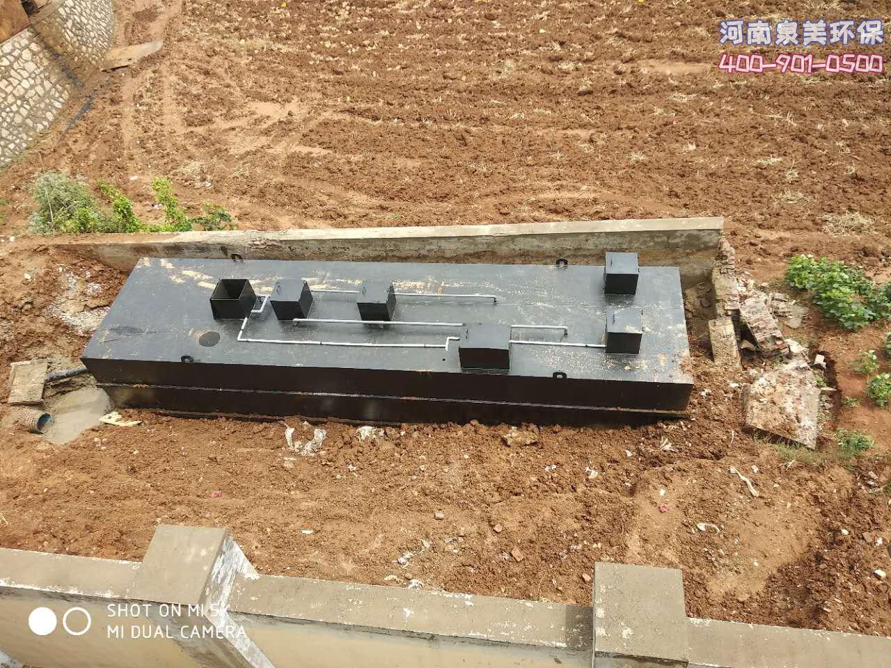 工业污水处理设备开机准备
