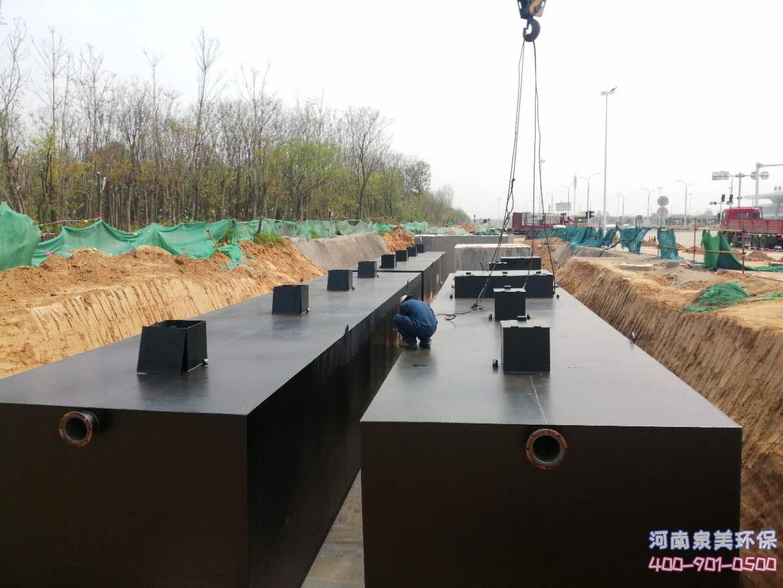 污水处理成套设备常用类型