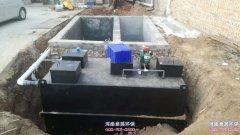 生活污水处理设备的五个优势分享