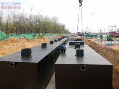 污水处理成套设备的操作全流程