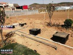 污水处理设备价格到底多少钱
