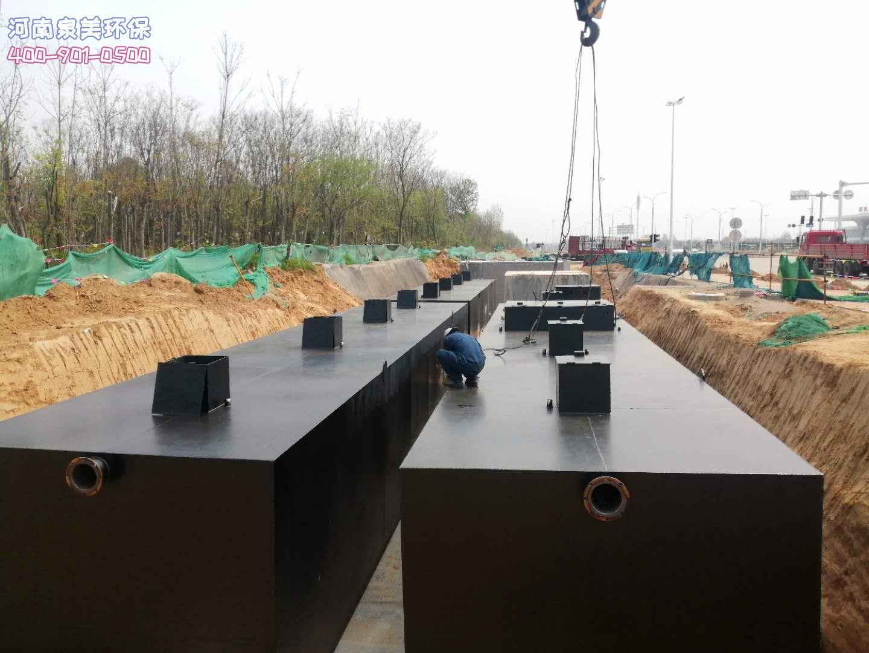 生活污水处理设备项目合同