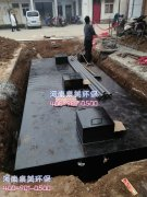 地埋式污水处理设备是非标设备吗