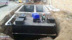 不同材质生活污水处理设备的优缺点介绍