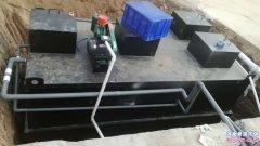 这样的地埋式污水处理设备更值得选择
