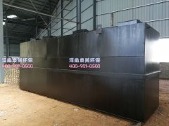 污水处理成套设备材质和工艺有哪些