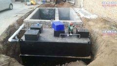 地埋式污水处理设备能解决别墅污水吗?
