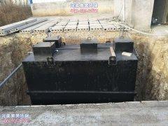 某150吨每天地埋式污水处理设备项目简单介绍
