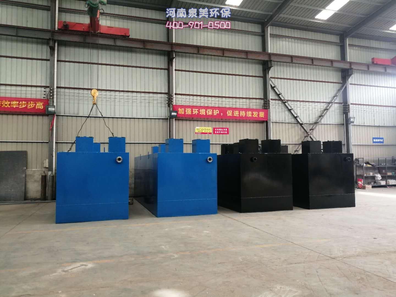 100吨污水处理设备生产中